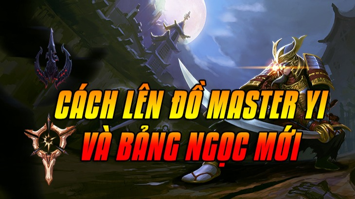 Gươm Suy Vong