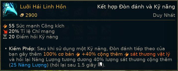 Lưỡi Hái Linh Hồn